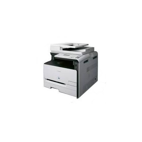 جاپگر لیزر رنگی چهارکاره دست دوم canon mf8050cn