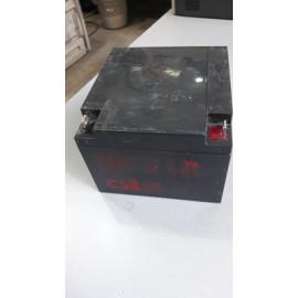 باطری دست دوم csb battery 12v/26a