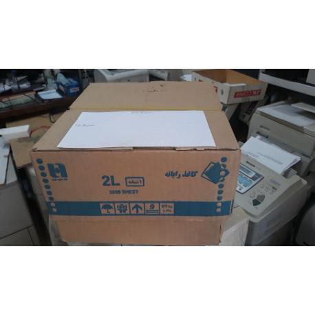 کارتن کاغذ 2000 برگی a5(12.5x20.5cm وزن 9.9kg
