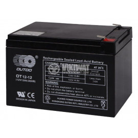 باطری huawei battery 12v/12ah